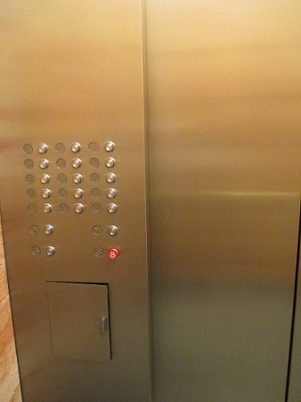 Don't you wish change were as easy as jumping into an elevator and pushing a button to go up